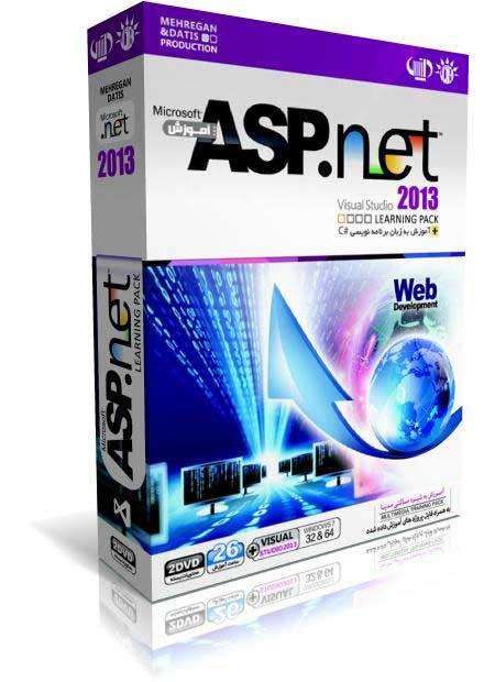 آموزش تصویری ASP.net 2013