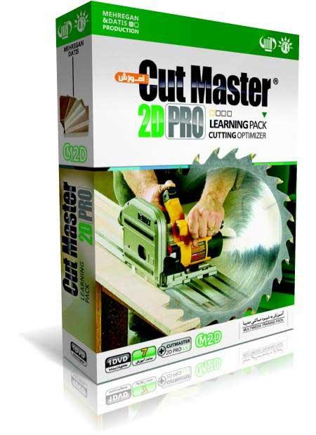 آموزش تصویری Cut Master