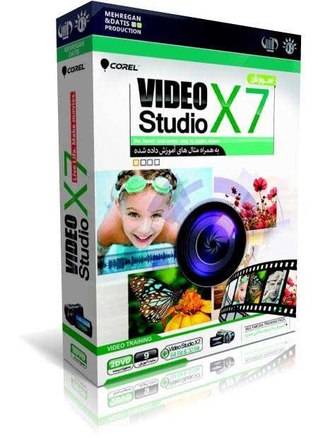 آموزش کامل Corel VideoStudio Pro X7