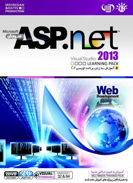 آموزش ASP.net