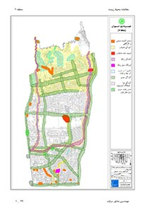آلودگی های زیست محیطی منطقه دو