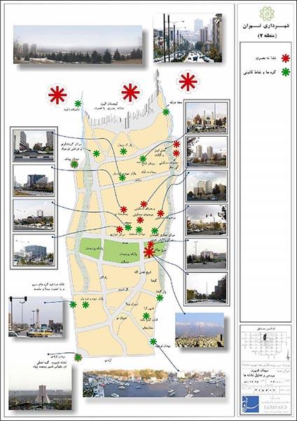 سیمای شهری و تحلیل نشانه ها