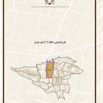 طرح تفصیلی منطقه دو تهران   گزارش و مطالعات کامل طرح تفصیلی منطقه ۲