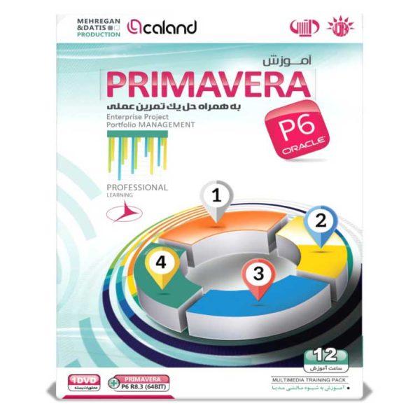 آموزش تصویری Primavera