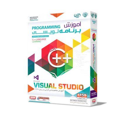 آموزش تصویری Visual C