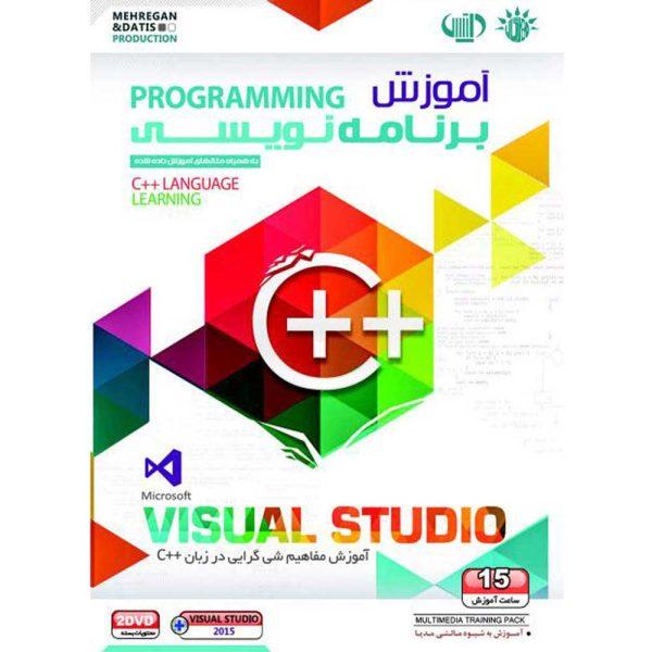 آموزش Visual C