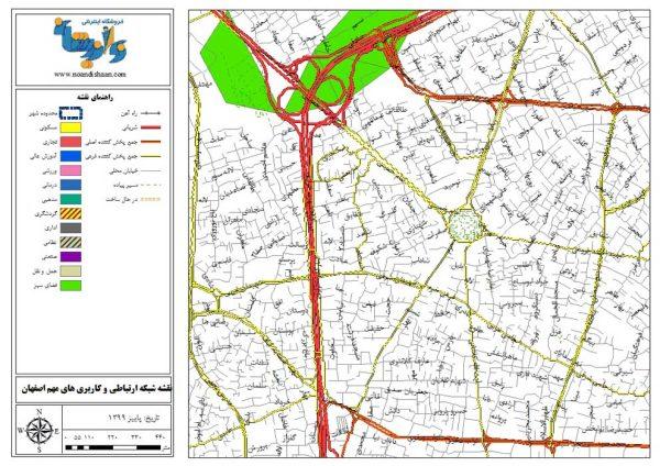 شیپ فایل جدید اصفهان