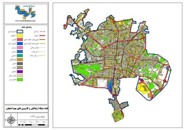 نقشه GIS جدید اصفهان