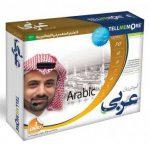 آموزش زبان عربی تل می مور   Tell Me More Arabic