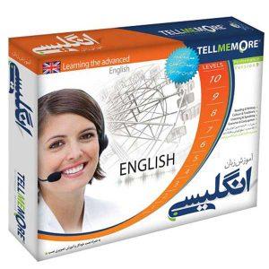 نرم افزار آموزش زبان انگلیسی