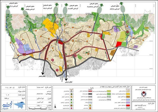 الگوی توسعه منطقه یک