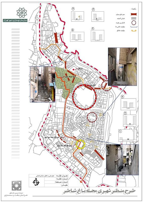 تحلیل سازمان فضایی باغ شاطر
