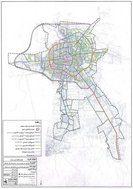 شبکه معابر پیشنهادی شهر رشت