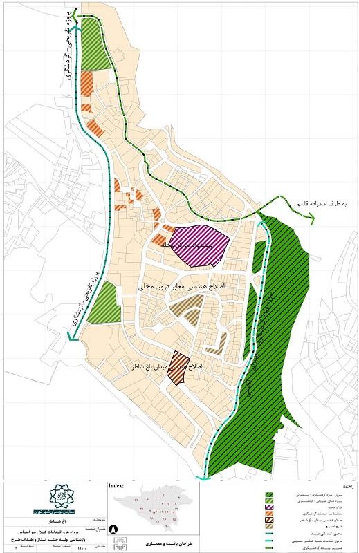 طرح منظر شهری محله باغ شاطر