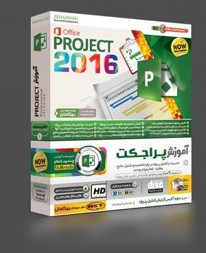 آموزش تصویری MS Project 2016