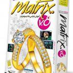 آموزش نرم افزار ماتریکس به صورت تصویری جهت طراحی طلا و جواهرات