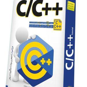 آموزش کامل زبان C و C++