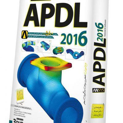 آموزش Ansys APDL
