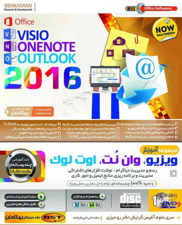 آموزش Outlook 2016