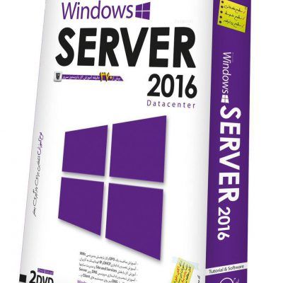 آموزش Windows Server 2016