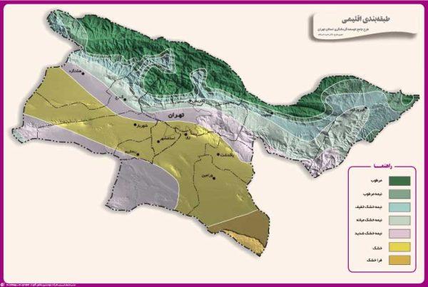 طبقه بندی اقلیمی استان تهران