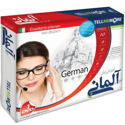نرم افزار آموزش زبان آلمانی