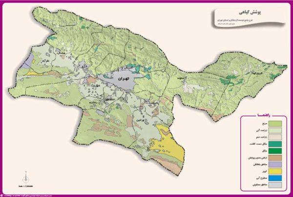 پوشش گیاهی استان تهران