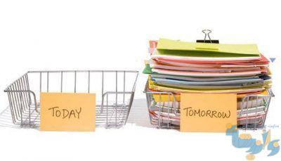 کار امروز را به فردا انداختن