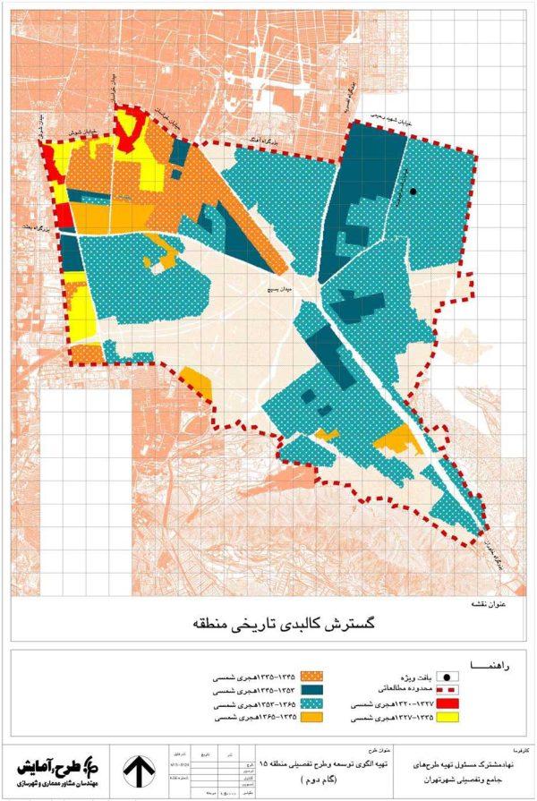 گسترش کالبدی تاریخی منطقه 15