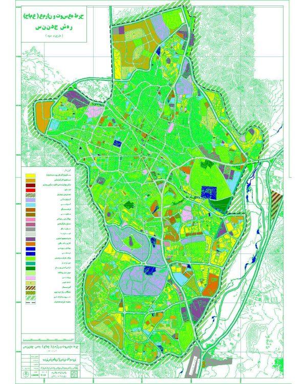 نقشه طرح جامع شهر سنندج