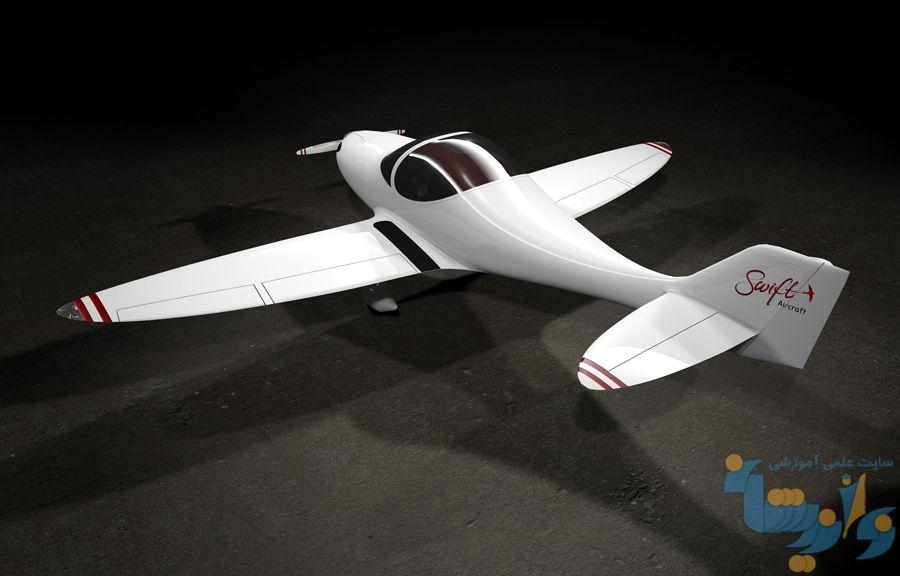 جزوه طراحی هواپیما