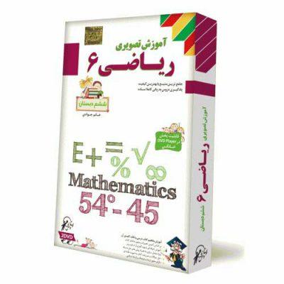 آموزش ریاضی ششم دبستان