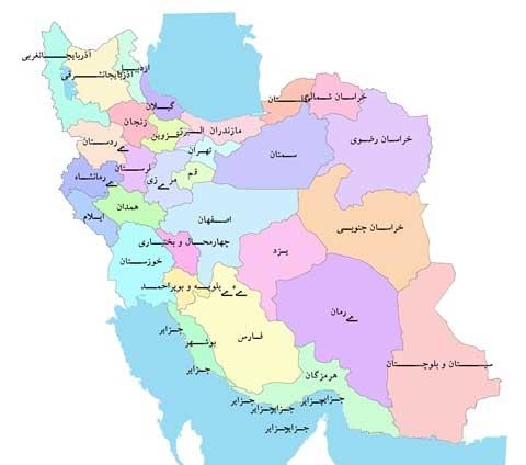 نقشه GIS کشور