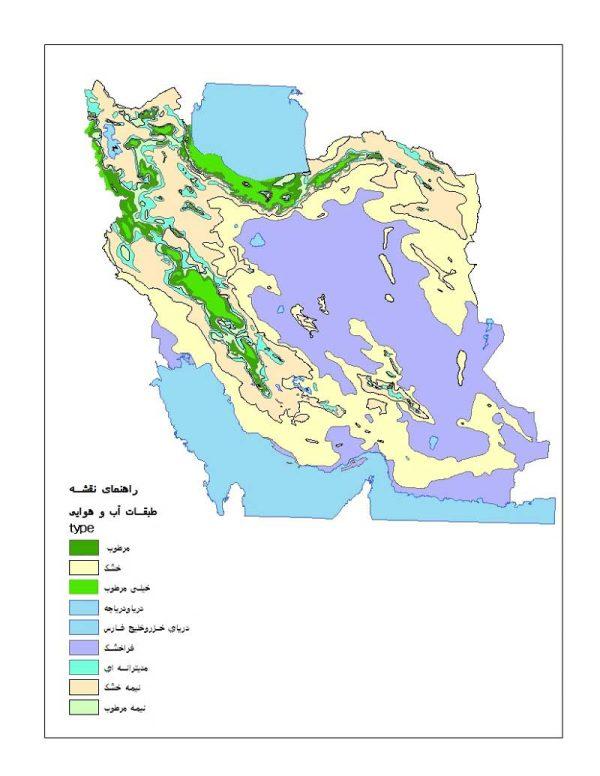 پهنه بندی اقلیمی ایران
