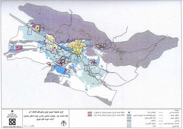 اسکان جمعیت آینده مجموعه شهری تهران
