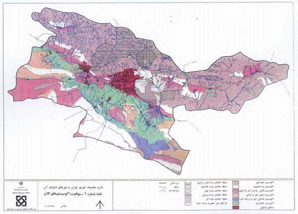 اکوسیستم های کلان مجموعه شهری تهران