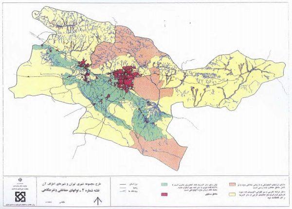 توان های حفاظتی و تفرجگای مجموعه شهری تهران