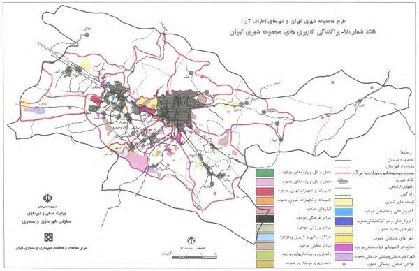 پراکندگی کاربری ها طرح مجموعه شهری تهران
