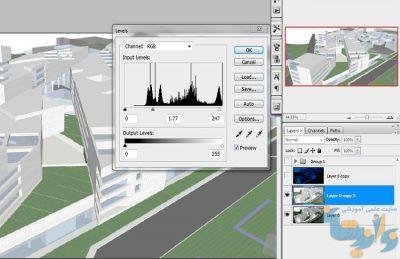 آموزش تنظیمات نورپردازی با فتوشاپ