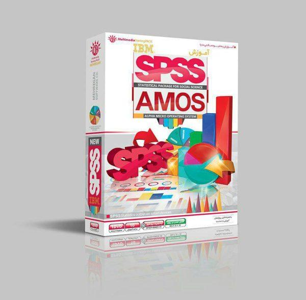 آموزش SPSS - AMOS