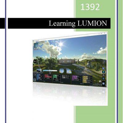 کتاب آموزش لومیون