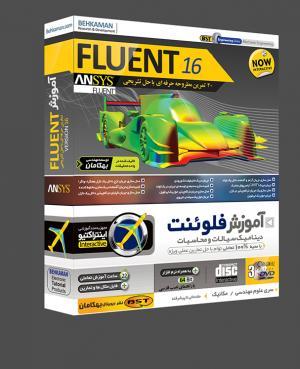 آموزش نرم افزار ANSYS Fluent 16