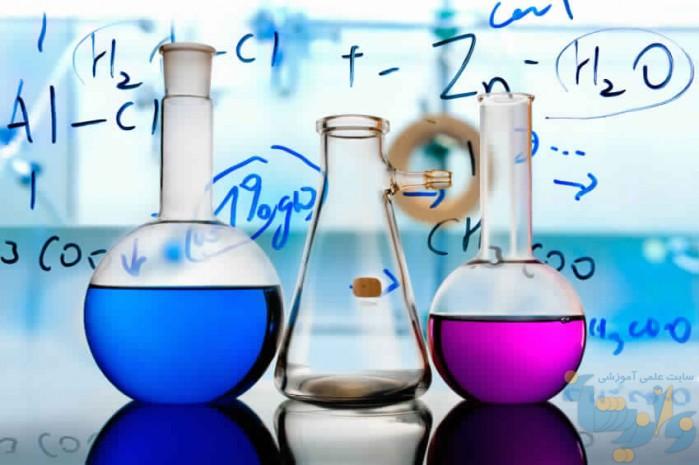 جزوه شیمی تجزیه