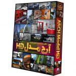 مجموعه آرچ مدل HD (مجموعه نماهای داخلی و خارجی)