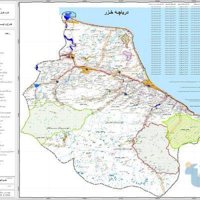 طرح جامع ناحیه شرق گیلان