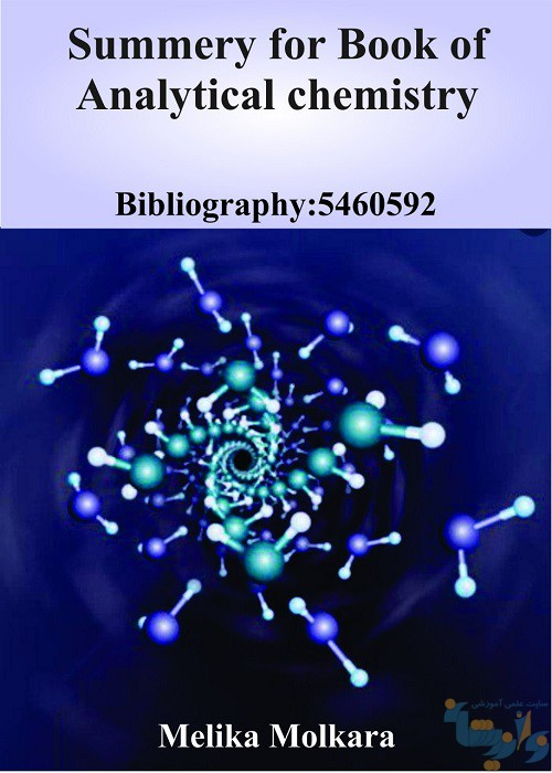 خلاصه کتاب شیمی تجزیه