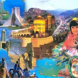 کتاب آشنایی با فرهنگ و ادبیات ایران