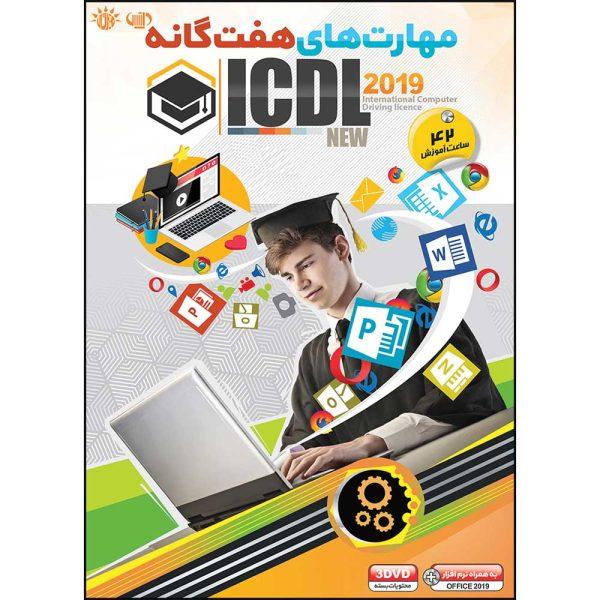 آموزش تصویری ICDL 2019