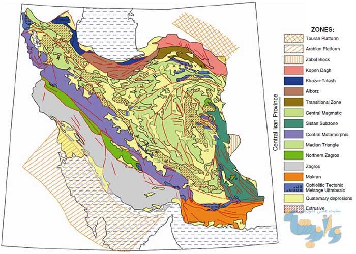 کتاب زمین شناسی ایران