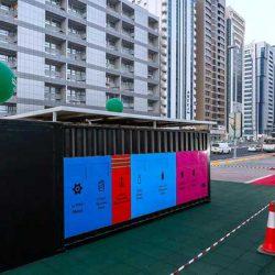 کتاب راهبری ایستگاه های بازیافت شهری